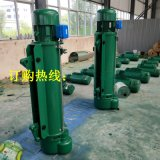 16T鋼絲繩電動葫蘆廠家直銷起重機電動葫蘆現貨供應