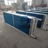 亲水蓝膜产品表冷器,空调铜管表冷器