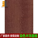 天然環保飾面板,染色木皮老虎木,護牆板,多層板