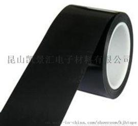 凯景汇黑色导电布胶带