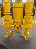 山東江淮機電吸泥泵升級產品 可以相信