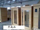 北京別墅桑拿設備