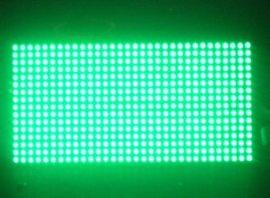 半户外单绿单元板(P10)