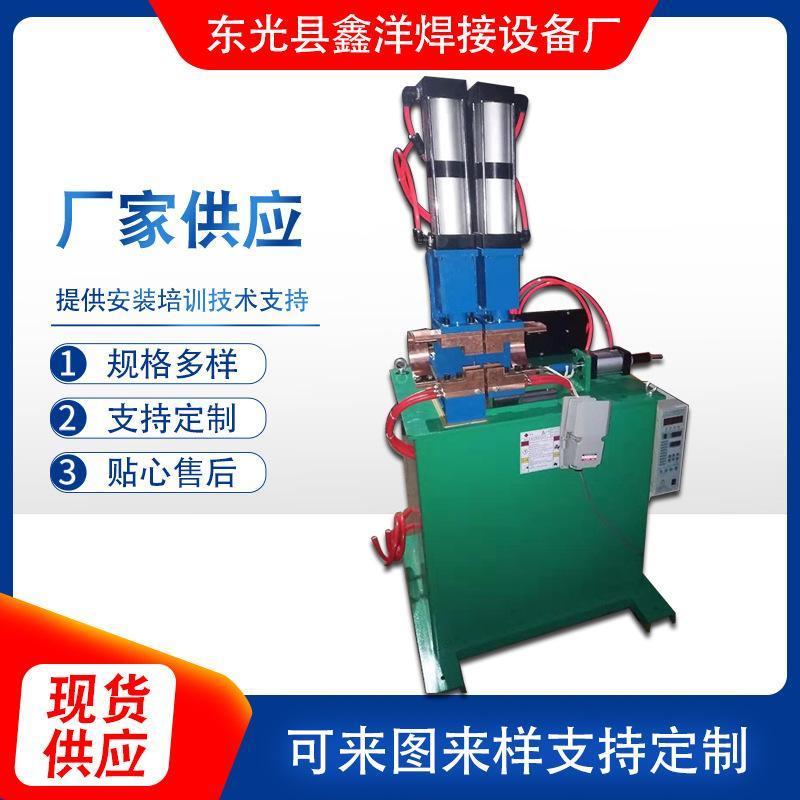 钢筋气动对焊机及各种异型自动焊机厂家供应