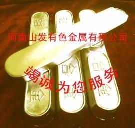 铅基合金15-5