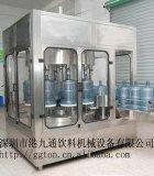 桶装水全自动灌装机 经济型灌装机