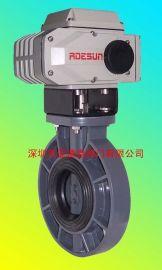 电动UPVC蝶阀d971X-16P,深圳塑料电动阀