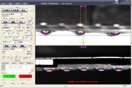 SD卡座图像检测系统