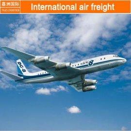 美国国际空运