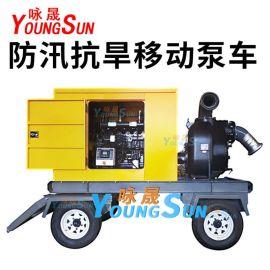 防汛移动泵车 柴油机水泵机组 6寸8寸10寸12寸柴油机泵站