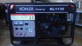 科勒汽油发电机(KL-3135)