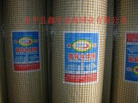 热镀铁丝网, 镀锌电焊网-3