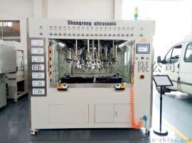 超声波多头机|超声波点焊机|塑焊机厂家