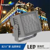 独家新款 32w LED 投光灯 厂家直销
