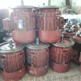 ZDY  ZD电动机  电动葫芦运行电机