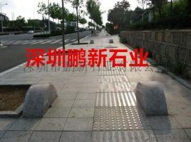 深圳石材厂家-公园石雕长凳条形户外庭院花岗岩
