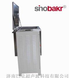 巴克专业生产工业清洗设备