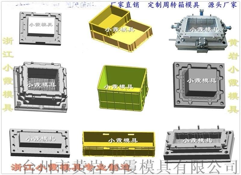 储物盒模具重叠折叠胶箱模具