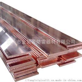 高效铜包钢扁铁抗腐蚀铜包钢扁线抗氧化质保三十年