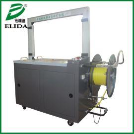 深圳ELIDA纸箱全自动无人化打包机终身维护