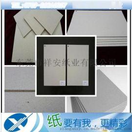 箱包定型硬纸板 1000g金田灰板纸供应