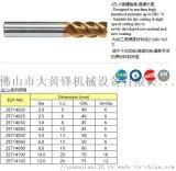 韩国WIDIN铣刀:ZE714025