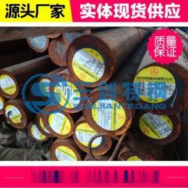 供应4Cr13圆钢 平阳4Cr13不锈钢材质功能