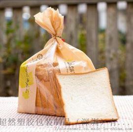 面包店/蛋糕店可降解包装袋