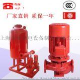 消防增压泵消防喷淋管道泵