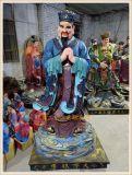 二十四诸天佛像 玻璃钢木雕二十四尊天塑造生产厂家
