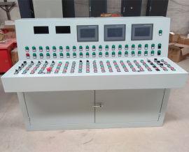 豪华式斜面控制台监控台   电气操作台厂家直销
