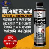 北京雅科仕汽车养护用品喷油嘴清洗剂厂家销售
