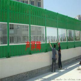 公路金属吸声板 郑州金属声屏障厂家 百叶孔吸声