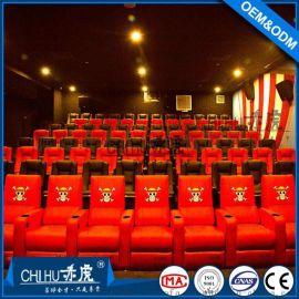 热销推荐现代头等舱、**定制主题影院VIP沙发