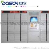 东晟直销智能文件柜定制系统集成开发厂家