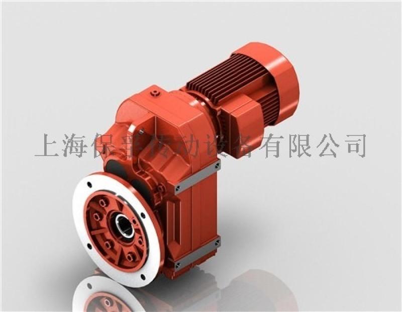 减速机丨F97平行轴斜齿轮减速机丨保证质量保孚定制
