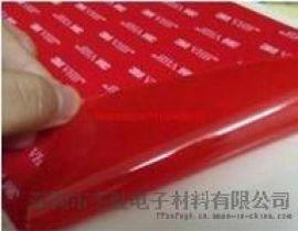 3M4910VHB泡棉膠帶/3M模切膠帶專業廠家