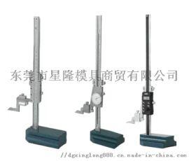 上工量具数显电子高度尺供应商浅析高度尺按键功能
