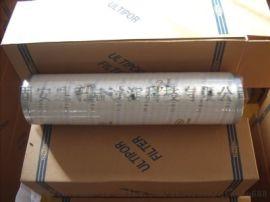 批量供应颇尔滤芯DFN0.45-1401气体滤芯