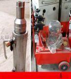 揚州市橋樑用穿心式千斤頂預應力張拉機具小型壓漿機