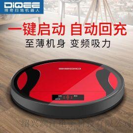 締奇扫地机器人330 智能扫地机 智能机器人