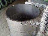 6063大铝管 大口径薄壁铝管 挤压铝管