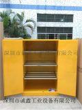 厂家直销 电池存放安全柜 双层防爆过安检电池柜