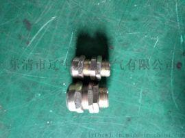 防爆电缆夹紧接头 防爆格兰头防爆夹紧接头 碳钢材质