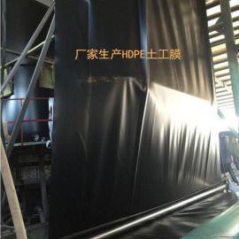鱼塘防渗膜 养殖厂专用土工膜 藕池防渗土工膜