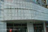 事務所幕牆鋁單板 國防大樓幕牆雕刻鋁單板 門頭鋁板