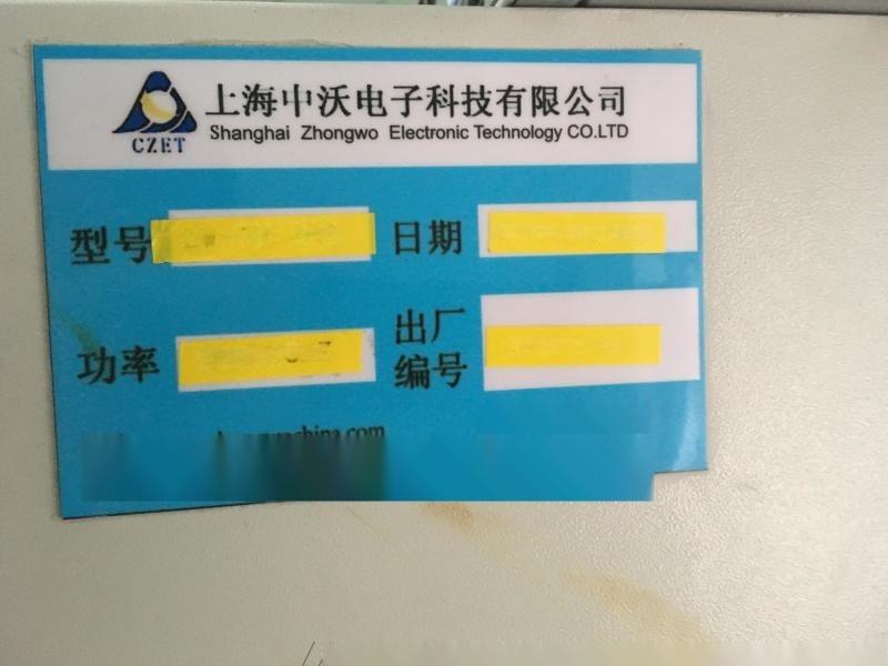 环境试验 可靠性实验室哪里找 高低温箱博达供