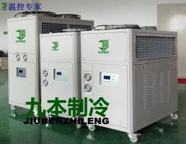 5HP(匹)箱型风冷式冷水机