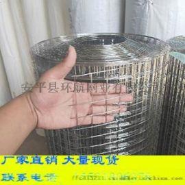 环航网业供应电焊网,电焊网片**生产供应商