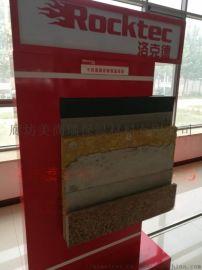 岩棉带组合板复合竖丝岩棉复合板生产厂家
